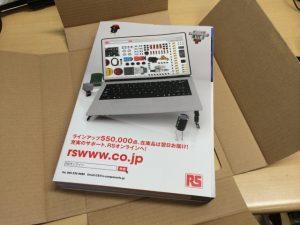 rs_catalog