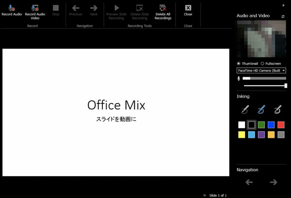 officemix02